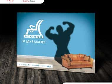 Al Omar furniture