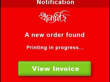 Invoice Printer