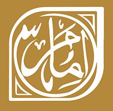 Imams