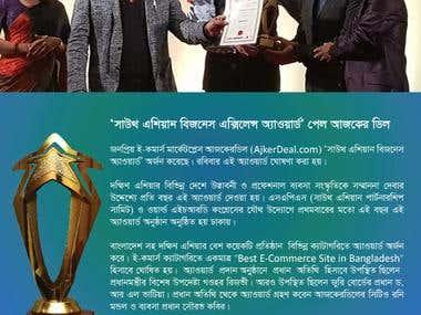 Award PR Design