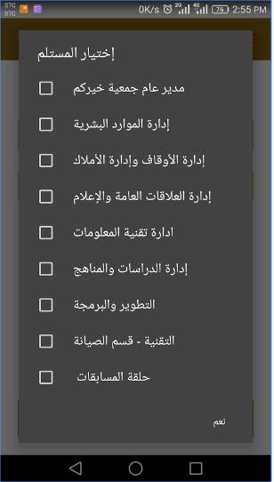 Communi App
