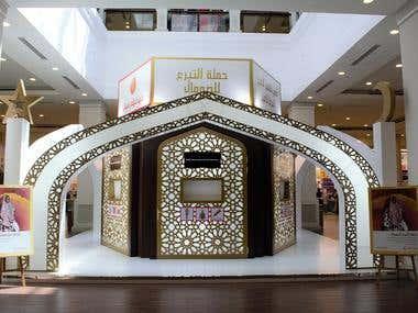 Ramadan Stand exhibition