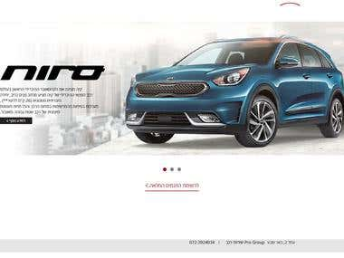 kia-catalog.pgroup.co.il