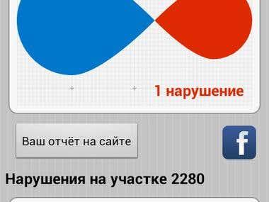 Web Election Observer