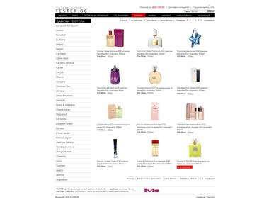 tester.bg - website design