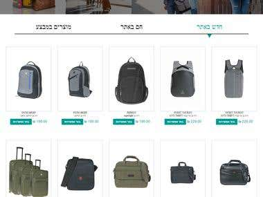 Danlar WordPress wo-commerce custom theme