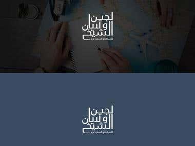 Lujain & Layan Alsheikh Travel & Tourism FZ