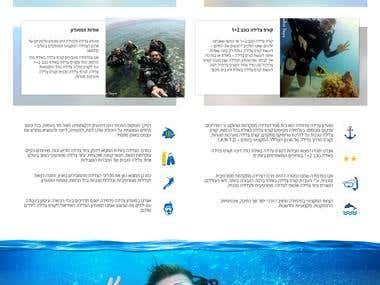 Custom RTL WordPress theme