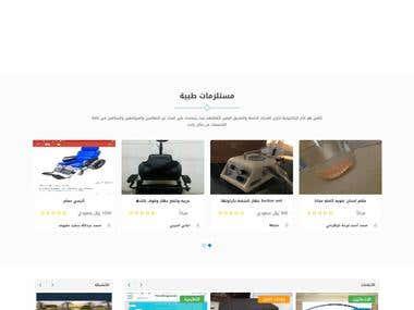 Taahel Website