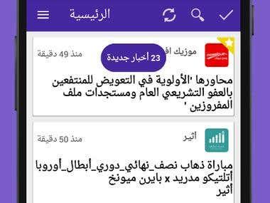Egypt News Application