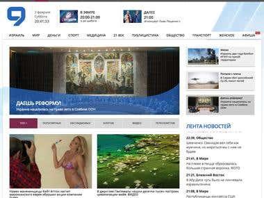 9TV. Corporate site.