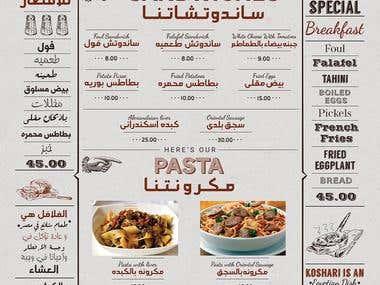 Qahwetna Restaurant Newspaper Menu