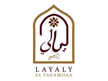 Layaly Al Tagamoaa Logo Design