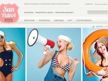 www.sunpatrol.ru - Magento store