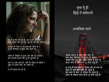 Kuch Yoo Hi (Hindi Edition)