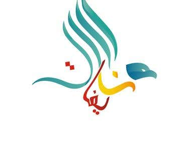 Illustration Arabic logo
