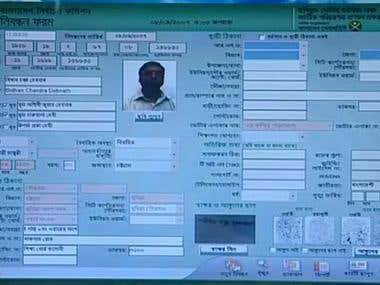 Bangladesh National ID Card Project