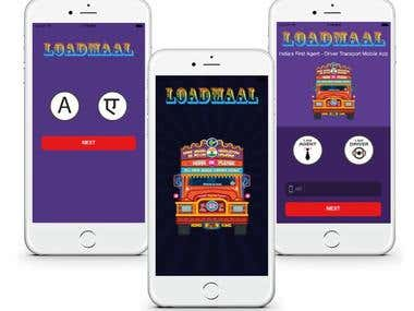 Loadmaal - iPhone / iPad application