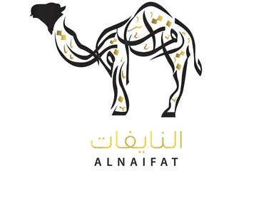 Arabic Illustration Logo