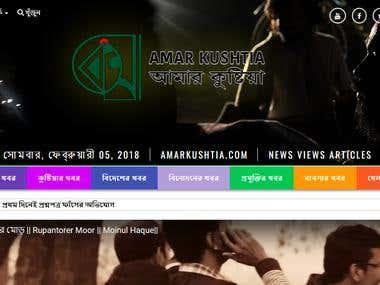 amarkushtia.com