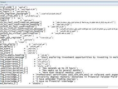 programming instruction in Arabic
