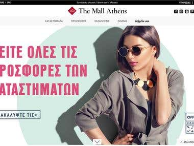 E-commerce shopping mall