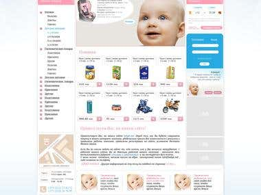 Baby products online store (local)