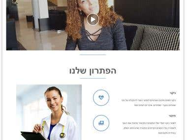 Medical site - Careplus (Hebrew language with rtl format)