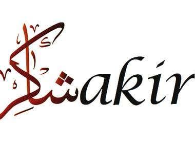 Shakir (Arabic&Englis) Calligraphy