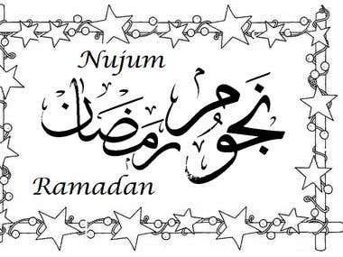 Star of Ramadan