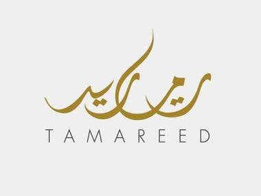 TAMAREED