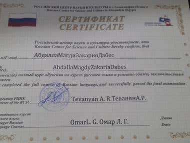 certification in Russian language