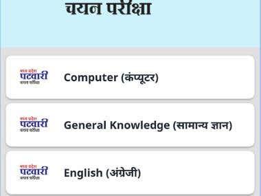 Android App Patwari Exam Preparation