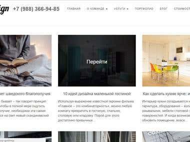 gioia-design.ru