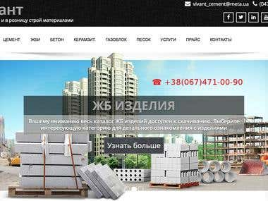 cement-opt.com.ua - wordpress