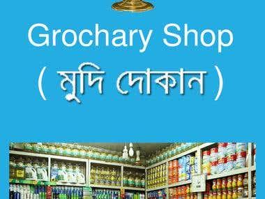 Grochary Shop (মুদি দোকান)