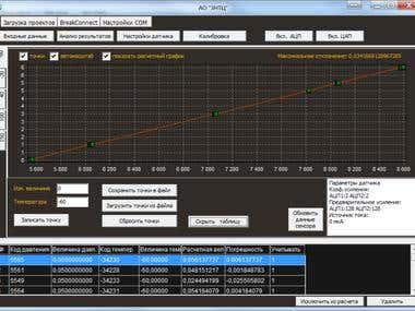 Sensors calibration and configuration software
