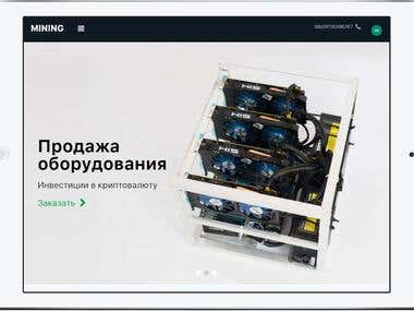 Development of the website by mining maintenance in Ukraine