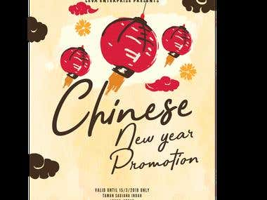 Chinese New Year Brochure