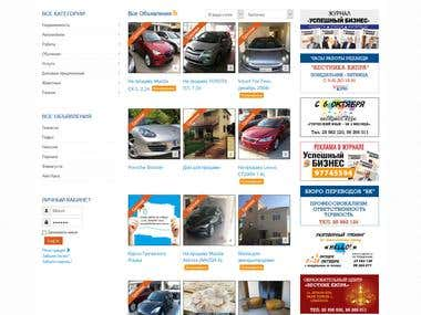 Business advertisement site.