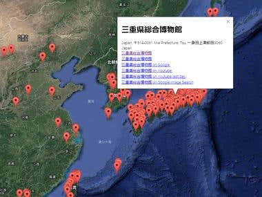 List of museums in Japan, Taiwan.Web Development data-scrapi
