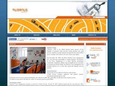 """Haypost"" CJSC Official Site"