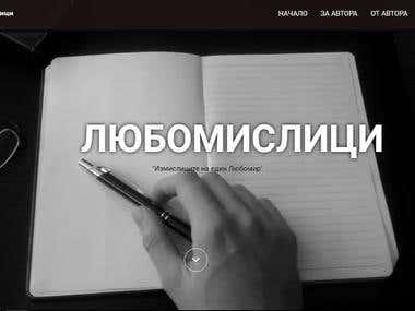 lyubomislici.com