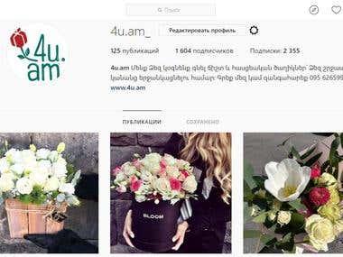 """4u.am"" marketplace instagram page"