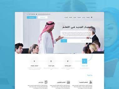 Educational Website Design ( UI/UX)