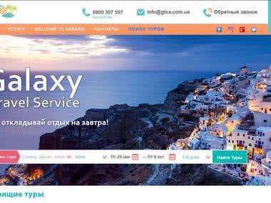 GTS - Galaxy Travel Service