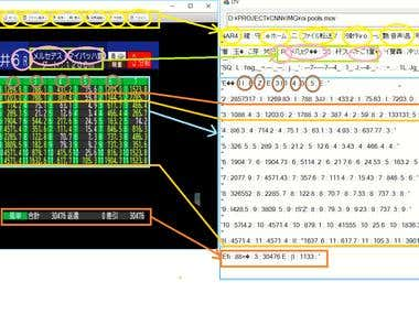Japanese and digit recognization from IPTV