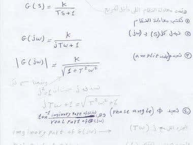 شرح مواد هندسة ميكاترونكس- كنترول mechatronics engineering