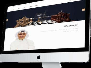 Kuwait TopLawyer Salim Bohamad Website deisgn & development