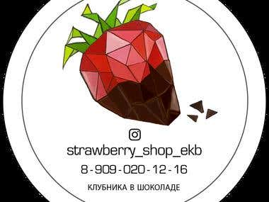Logo StrawberryShop